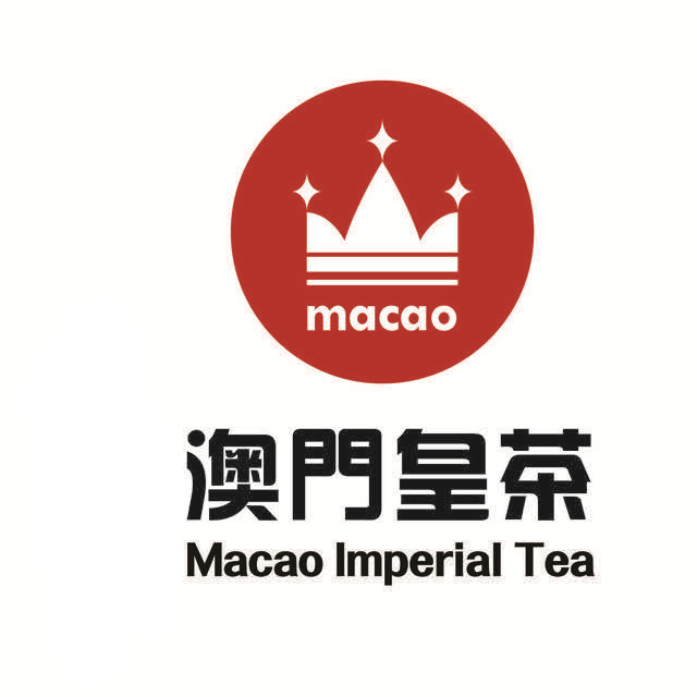 澳门皇茶总部