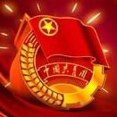 福鼎四中团委