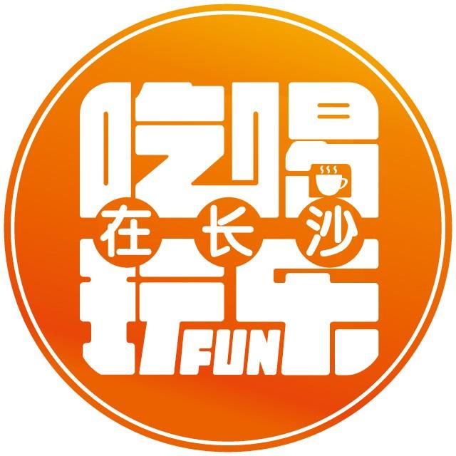 吃喝玩乐在长沙微信公众号二维码