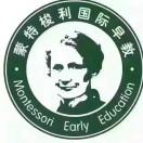蒙特梭利早教丹阳中心