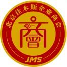 北京佳木斯企业商会