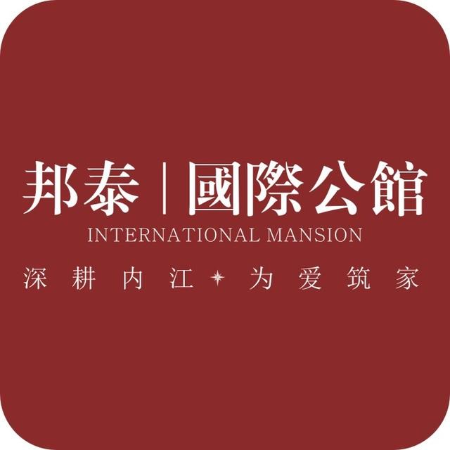 邦泰国际公馆头像图片