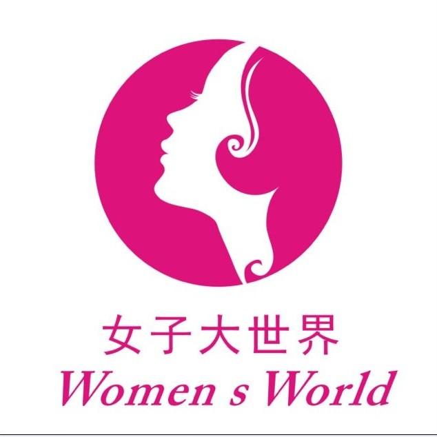 女子大世界至尊SPA会所