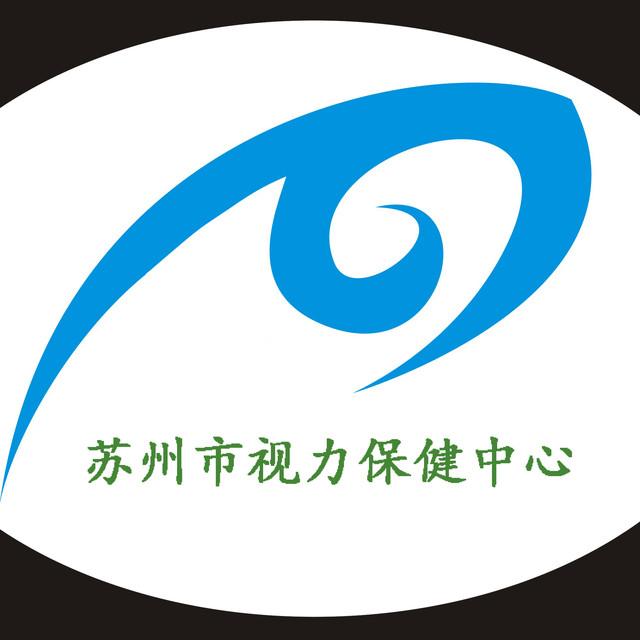 苏州市视力保健中心头像图片