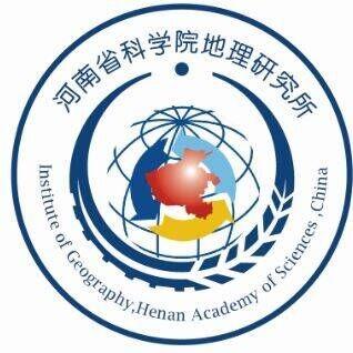 河南省科学院地理研究所