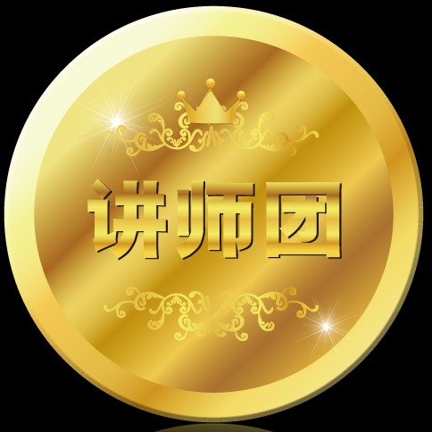 河北省讲师群