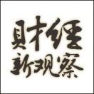 caijing008