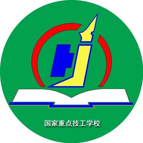 云南省化工高级技校