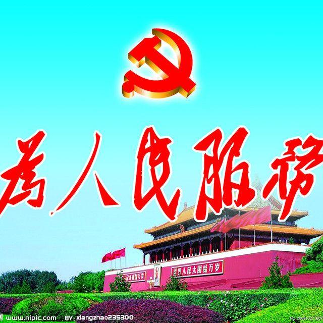 安徽省数字化综合服务平台