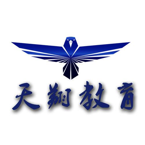 黑龙江省天坤翔艺考