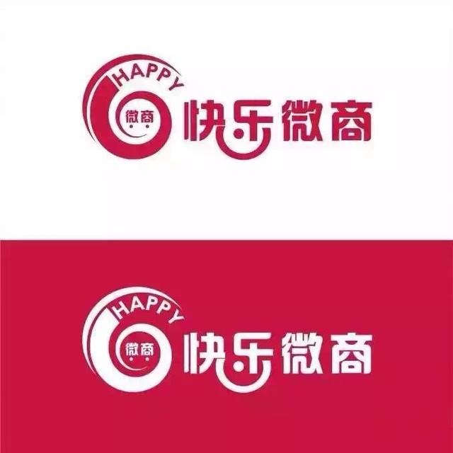 快乐微商黑龙江省事业部