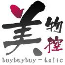 buybuybuy-holic
