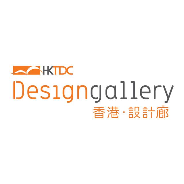 香港设计廊
