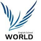 沃尔得国际英语永康中心