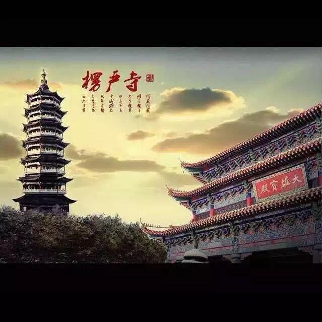 黑龙江省克东县楞严寺