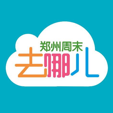 郑州周末去哪儿微信公众号二维码