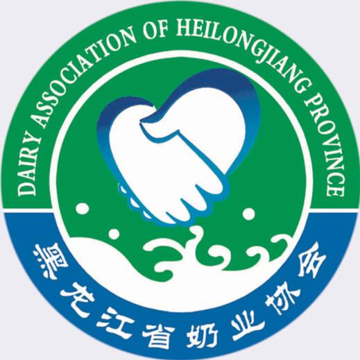 黑龙江省奶业协会公众号