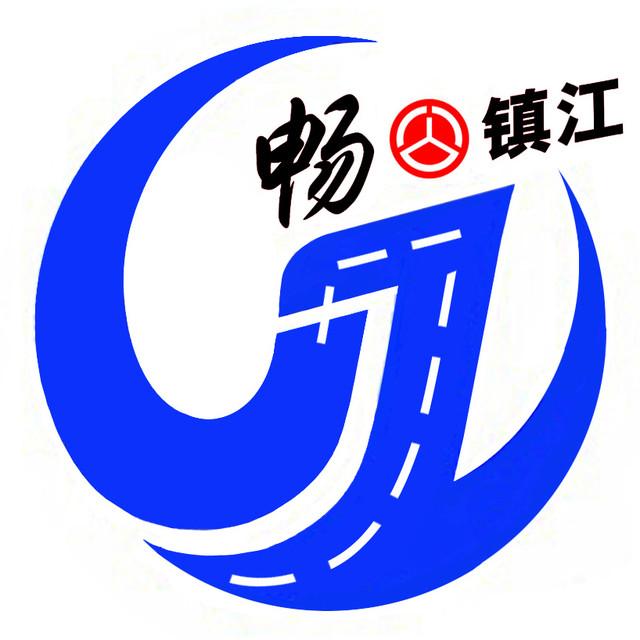 镇江公路网信息中心头像图片