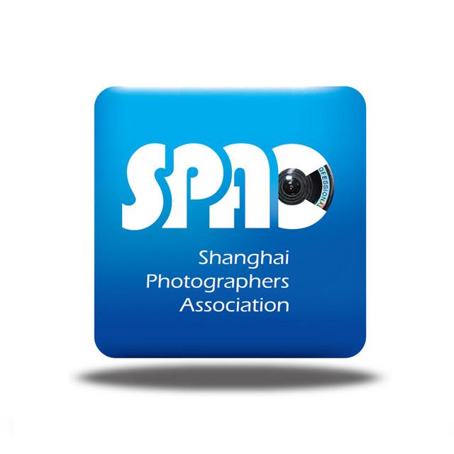 上海市摄影家协会