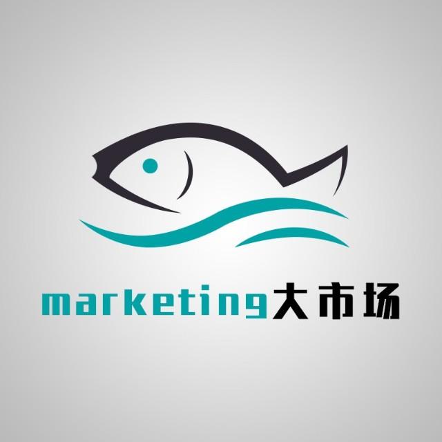 marketing大市场