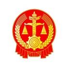 阿拉善法院执行