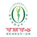 kelikexin