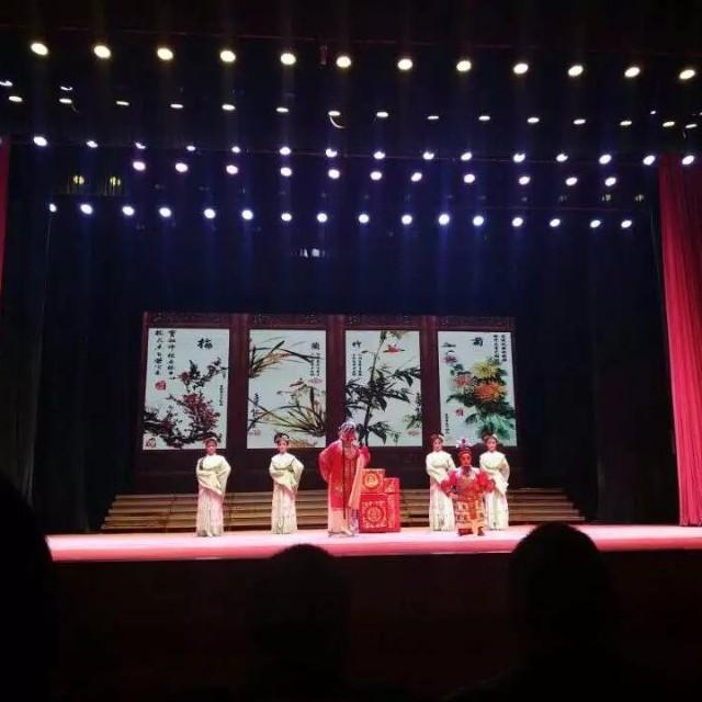 河南省豫剧团