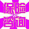 中国人寿陶涛