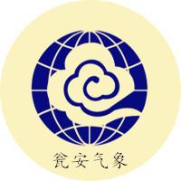 贵州省瓮安县避雷装置安全检测站