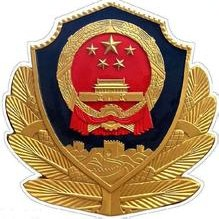 黑龙江省七台河监狱