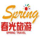 桂林春光旅游