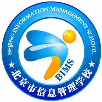 北京市信息管理学校订阅号