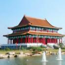 秦皇台人文园