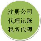 南昌金账本财务管理有限公司