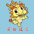 宾阳县投资促进局