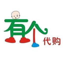 香港澳门购物
