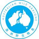 AWA澳洲野生鲍鱼