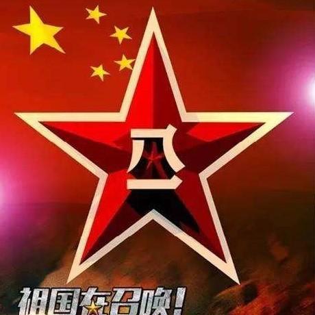 湖北省通山县征兵办