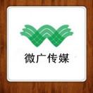 达拉特旗微广传媒
