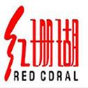 天津红珊瑚24小时百姓厨房