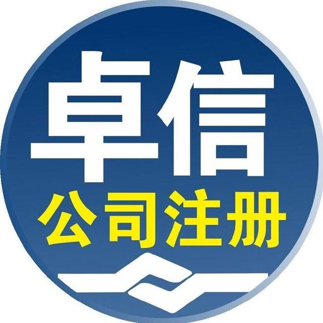 注册香港公司离岸账户