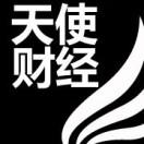 中国宏观对冲研究院