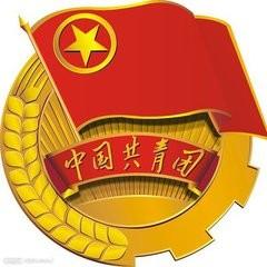 团贵州省委组织部