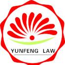 广州交通事故法律咨询