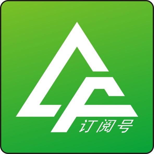 福建省东山县林峰贸易有限公司