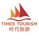 北京燕山时代旅游