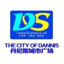丹尼斯城市广场