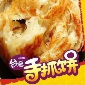 台湾正宗手抓饼外卖