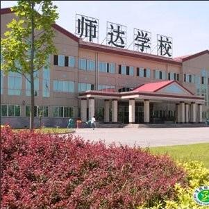 北京市师达中学初一年级组
