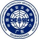 广东省信息安全测评中心